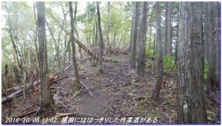 181006_sugisakakuti_mineyama_saimyo