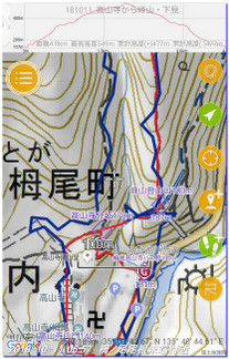 181011_kozanji_mineyama_toganooo_10