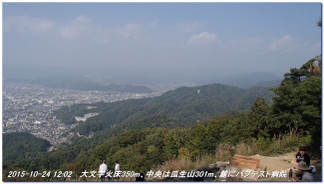 151024_yamashina_daimonjiyama_025