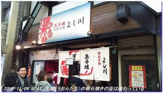 181104_akashishiminkaikan_02