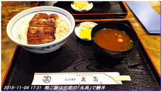 181104_akashishiminkaikan_04