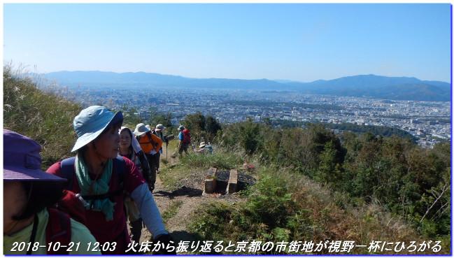 181021_yoshidayama_daimonjihidoko_2