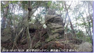 181007_hodenbashi_takaraduka_009