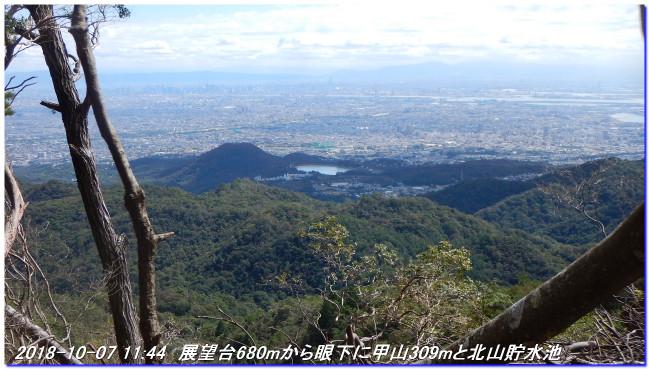 181007_hodenbashi_takaraduka_013