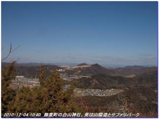 101204_okesueyama_takamikurayama_01