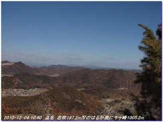101204_okesueyama_takamikurayama_03