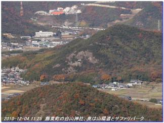 101204_okesueyama_takamikurayama_04