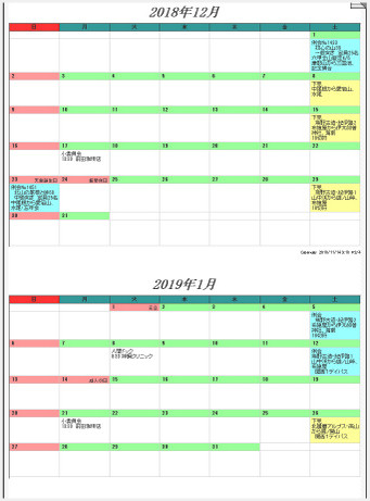 1812_1901_calendar