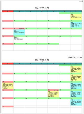 1902_03_calendar