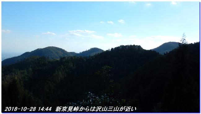 181028_sugisakanishione_shinkyomi_3