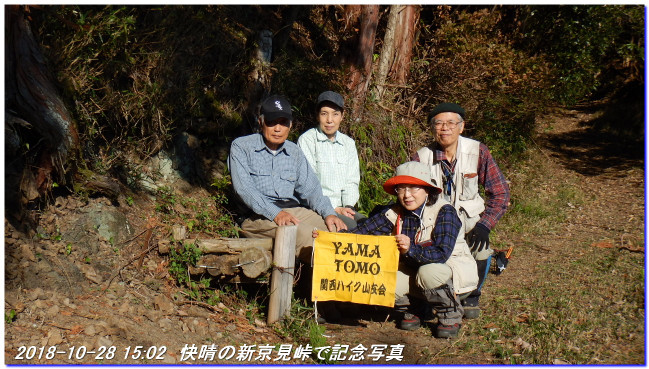 181028_sugisakanishione_shinkyomi_4