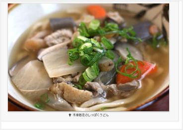 190128_udon_yoshiya4
