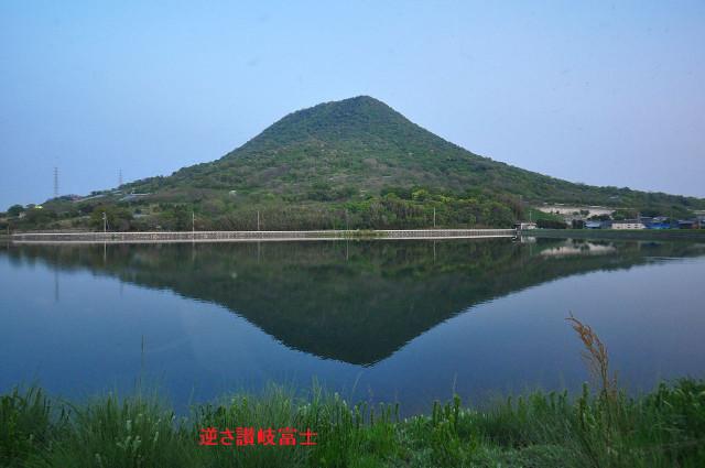 190129_sanukifuji2