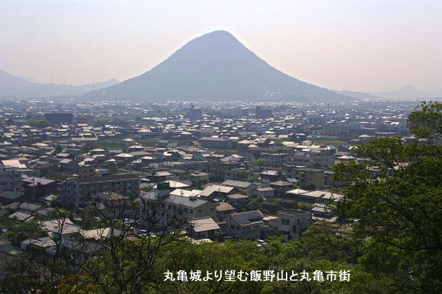 190129_sanukifuji3