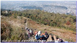181111_yoshidayama_daimonjihidoko_n