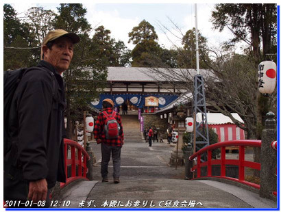 110108_hoshiya_kainan_023