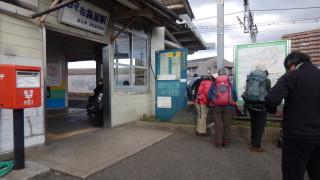 181215_hoshiyaeki_02
