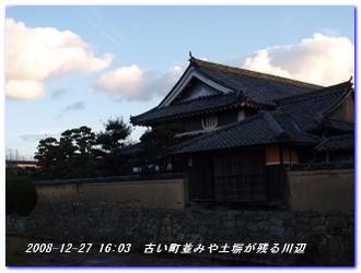 081227_kumanokodo_p1_039