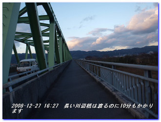 081227_kumanokodo_p1_042