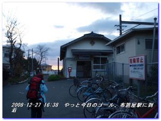 081227_kumanokodo_p1_043