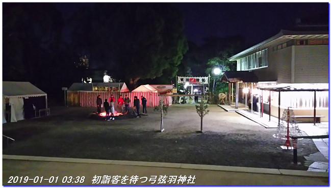190101_hatumoude_hatuhinode_02
