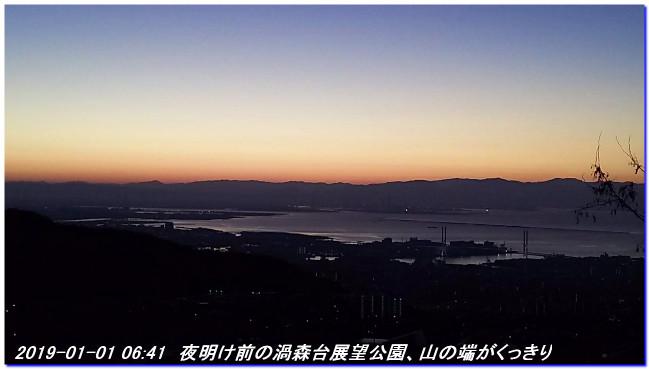 190101_hatumoude_hatuhinode_03
