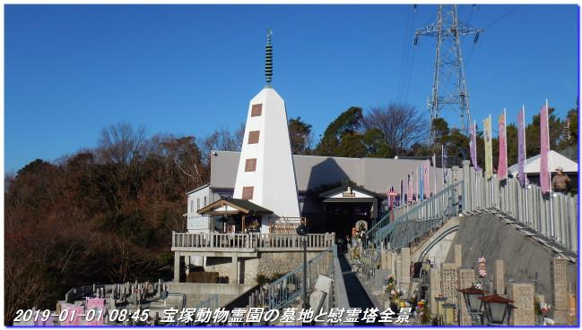 190101_hatumoude_hatuhinode_07