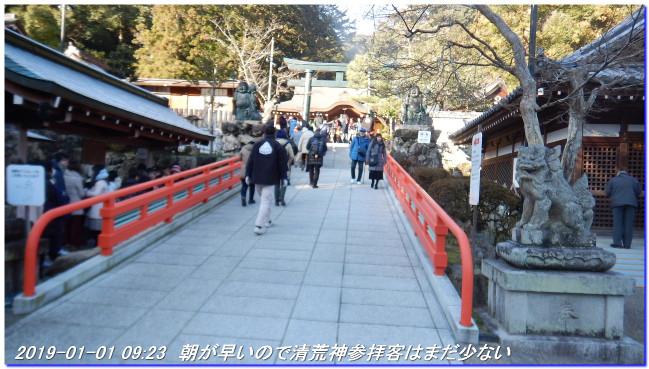 190101_hatumoude_hatuhinode_09