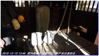 181215_hoshiya_itakisojinjya_kai_11
