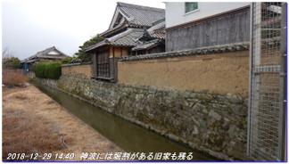 181229_yamanakadani_onoyamatoge_h_5