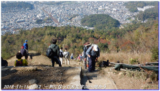 181111_yoshidayama_daimonjihidoko_4