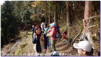 181117_sugisakanishione_shinkyomi_6
