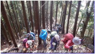181223_nakaone_atagoyama_mizuo_013