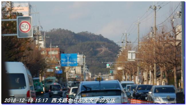 181219_hidaridaimonji_takagamine01