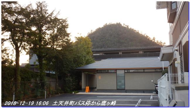 181219_hidaridaimonji_takagamine02