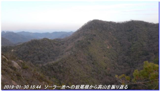 190130_takanosuyama_kitaharimaalp_3