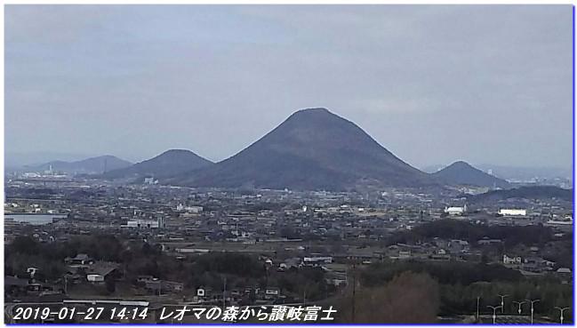 190129_sanukifuji_01