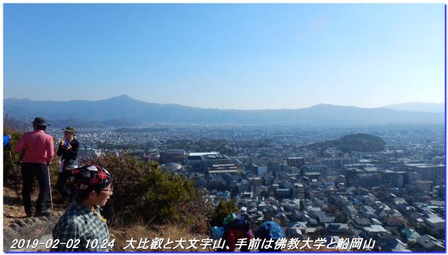 190202hidaridaimonji_takagamine3zan