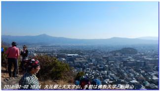 190202hidaridaimonji_takagamine3z_4