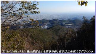 190202hidaridaimonji_takagamine3z_7