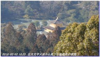 190202hidaridaimonji_takagamine3z_8