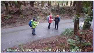 190206_haratanikuti_momoyama_hoto_2