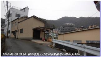 190206_haratanikuti_momoyama_hoto_3