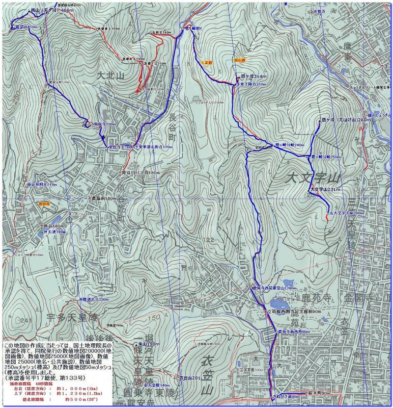 190211_1_hidaridaimonji_takagamine3