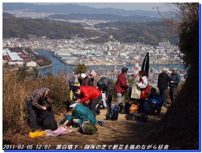 110305_kainan_kiimiyahara_025