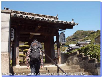110305_kainan_kiimiyahara_036