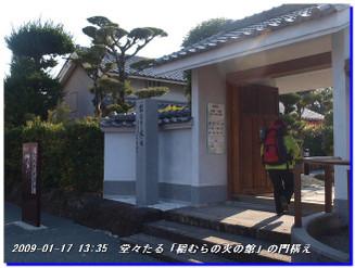 090117_miyahara_yuasa_031