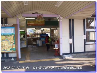 090117_miyahara_yuasa_034