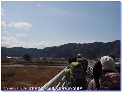 110319_kiimiyharayuasa_04