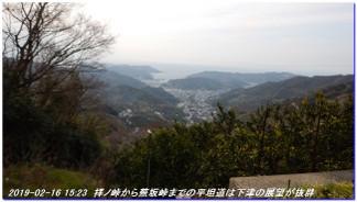 190216_kainan_fujishirosaka_kiim_13